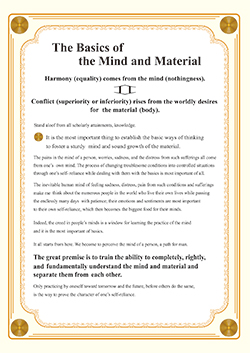 The Basics of the Mind and Material