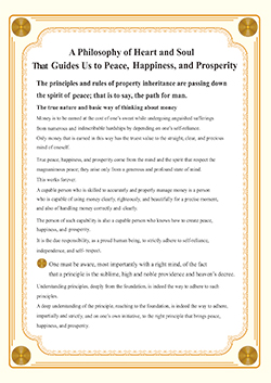 A Philosophy of Heart and Soul that Guides Us to Peace, Happiness, and Prosperity01