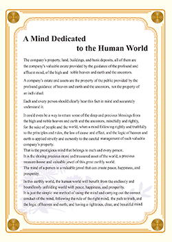 A Mind Dedicated to the Human World