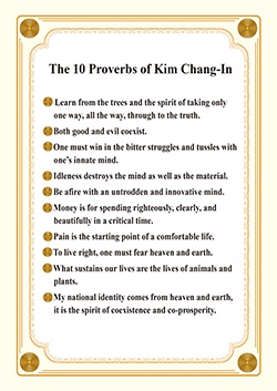 THE 10 PROVERBS OF CHAIRMAN KIM CHANG-IN