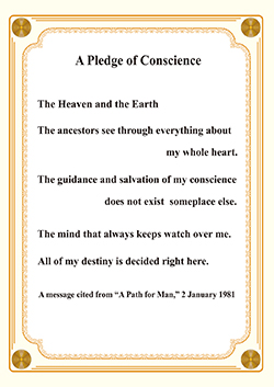 A Pledge of Conscience