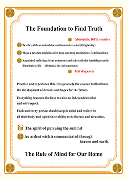 The Foundation to Find Truth