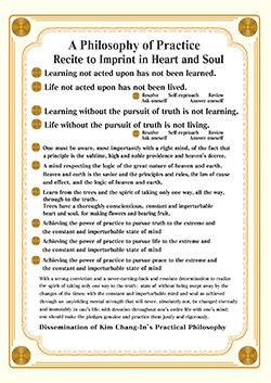 A Philosophy of Heart and Soul