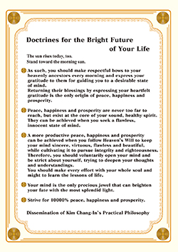 Doctrines for the Bright Future of Your Life